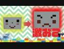 nicoちゃん島編【Minecraft】露出縛りで超鬼畜な空の島々を、完全攻略目指す!【The Unusual Skyblock】#31