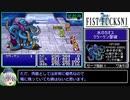 FF1(GBA)RTA_3時間19分41秒_Part5/6