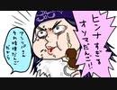 【手描き金カム】◯◯チラオブジョイトイ【ほとんどトレス】