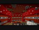 【ゆっくり実況】 さっくりTUSB  Part8【Minecraft】