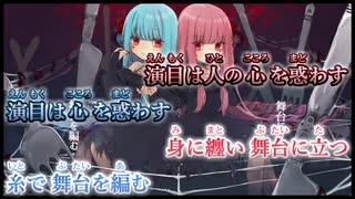 【ニコカラ】タランタ・ラ・ムジカ[On vocal]