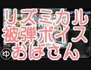 【艦これ】2019秋イベ 進撃!第二次作戦「南方作戦」 E5【ゆっくり】