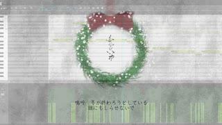 【ZOLA PROJECT YUU】白雪心中【カバー】