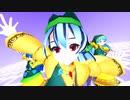 【東方MMD】埴安神袿姫一家のロキ