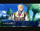 【Fate/Grand Order】 メインストーリー 第2部 Lostbelt No.5 第3節 Part.02