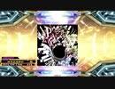 [DDR A20]Prey CHALLENGE