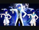 【MMD】KAITO兄さんとKAIKOちゃんで「バラライカ 」(いさじver.) カバーver 1080p
