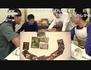 ベジータとカイジがアナログゲーム実況 11夜目(其之四)