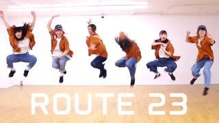 【まり×おでんガールズ】ROUTE 23 踊ってみた