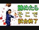 【ゆっくり実況】#6 バスケット!最後の1プレーで奇跡が!?【東京2020オリンピック The Official Video Game】