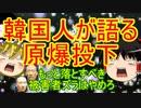 ゆっくり雑談 136回目(2019/12/20)