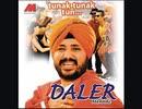 洋楽を高音質で聴いてみよう【1357】Daler Mehndi 『Tunak Tunak Tun』