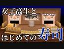 【実況】女子高生とはじめての64 part5【カスタムロボ】
