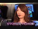 ユニバTV3 #78後半