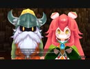 【PS4】聖剣伝説2のリメイク【プレイ動画】part05