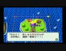 [桃鉄12]今年は西日本を周ります。令和一発目、よろしくお願いします![ゆっくり実況]part25
