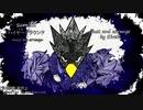 【僕のヒーローアカデミア THE MOVIE ヒーローズ:ライジング】ハイヤーグラウンド ~オルゴールアレンジ~【sumika】