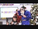 アフター☆レボ☆リューション 第42界