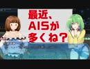 【PSO2】AIS使うクエが多すぎない?生身で戦いたいこの想い!【時事ネタ】