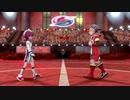 【ポケモン剣盾】 ネタばれほのおのジムバッチゲットします part9