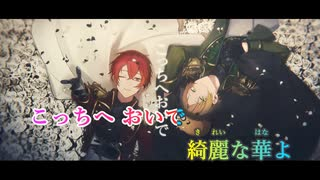【ニコカラ】ダークサイドファンタジー《うらたぬき&となりの坂田。》(Vocalカット)±0