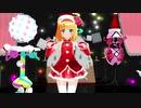 【東方MMD】アリス「好き!雪!本気マジック」(サンタ服Ver)