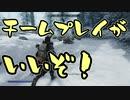 【実況】新約・加速するスカイリムの旅 Page412