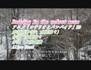 アニメ「ロザリオとバンパイア」EDから 「Dancing in the velvet moon」 をバンド、ピアノ伴奏、FULLバージョンで歌ってみました