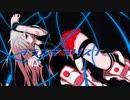 【IA】プラズマプリズナー【オリジナル曲】