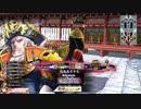 【WLW】オッサンがフックを使う動画77