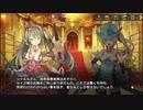 【ガールズシンフォニー:Ec】団長が始める指揮者奮闘記:パート5(始動編)【字幕プレイ】