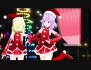 【東方MMD】レミリア×フランドール「好き!雪!本気マジック」(サンタ服Ver)