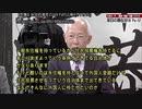 【外国人参政権もう導入されてるの知ってました?】日本が地方から乗っ取られている!