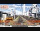 電車でGO!!をプレイしてきた。 Part26