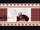 【鬼滅のMMD】禰豆子ちゃんが癒しの恋愛サーキュレーション