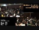 【よしうーオフ4】SoulFlag(アフリカのサラリーマンOP)を吹奏楽で演奏してみた【音工房Yoshiuh】