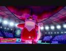 【ポケモン剣盾】聖夜! サンタが敗北をプレゼントしにやってきた!【デリバード】
