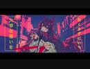 【重音テト】幽霊東京【UTAU cover+UST】