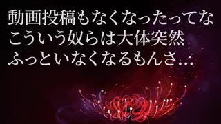 【C97】艦これアレンジCD「DeepSeaLament」XFDデモ【うさぎいぬんち】