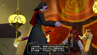 [DQX] 一応実況プレイかも! Ver5.0 いばらの巫女と滅びの神 -22