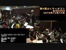 【よしうーオフ4】ヒャダインのじょーじょーゆーじょーを吹奏楽で演奏してみた【音工房Yoshiuh】