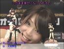 【最終版】総統閣下は中村繪里子さんの結婚に相当動揺しているようです