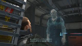 【DEATH STRANDING実況】道なき道を踏破する【Part17】