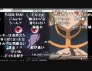 【ch】うんこちゃん『素晴らしい映画を見た。』5/6【2019/12/22】
