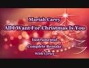 """【耳コピ・DTM・歌なし】マライヤ・キャリー「恋人たちのクリスマス」""""All I Want For Christmas Is You""""【カラオケ・歌詞付き】"""