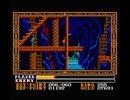 MSX FM音源(MGSDRV) YS3より『Be careful』『漆黒の魔獣』