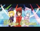 【C97】Prima Prisma【XFD】
