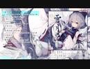 【C97 東方アレンジCD】雪月花【XFD】