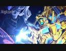 Vigilante【EXVSFBカスタムサントラ用】