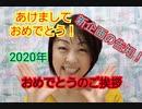早川亜希動画#686≪明けましておめでとうございます!早川荘告知★≫